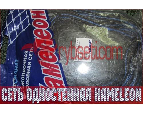 Сеть одностенная Хамелеон (Япония) из лески 20мм-0,15мм-1,8м-30м