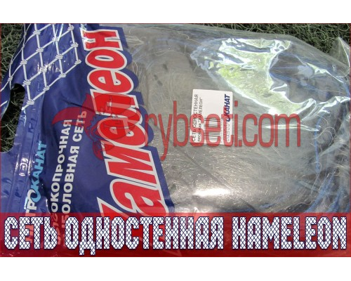 Сеть одностенная Хамелеон (Япония) из лески 25мм-0,15мм-1,8м-30м