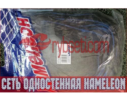 Сеть одностенная Хамелеон (Япония) из лески 42мм-0,17мм-1,8м-30м