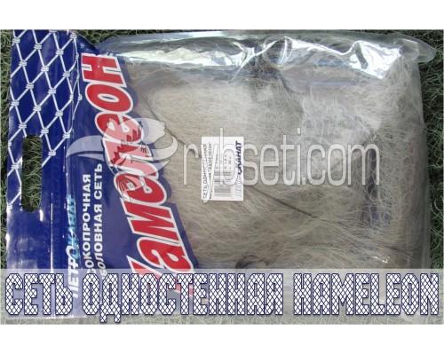 Сеть одностенная Хамелеон (Япония) нейлоновая 30мм-110den2-1,8м-30м