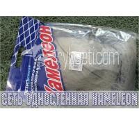 Сеть одностенная Хамелеон (Япония) нейлоновая 36мм-110den2-1,8м-30м