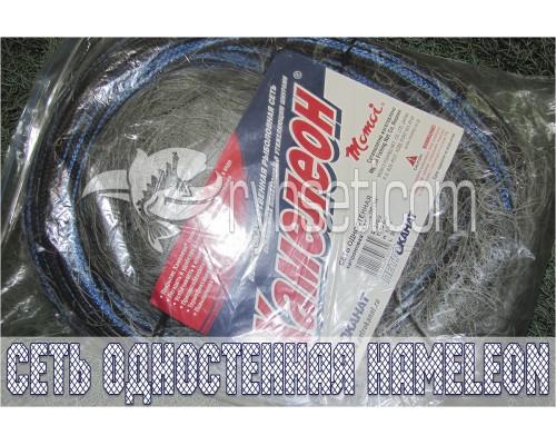 Сеть одностенная Хамелеон (Япония) нейлоновая 40мм-110den2-1,8м-30м