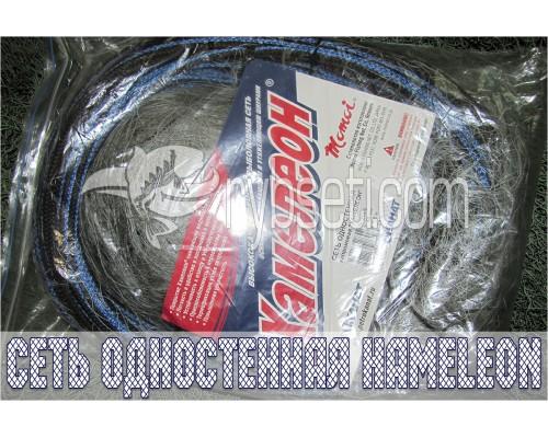 Сеть одностенная Хамелеон (Япония) нейлоновая 70мм-210den2-1,8м-30м