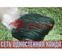 """Сеть одностенная """"Каида"""" (Китай) из лески 30мм-1,8м-100м (груз вшитый, белая)"""