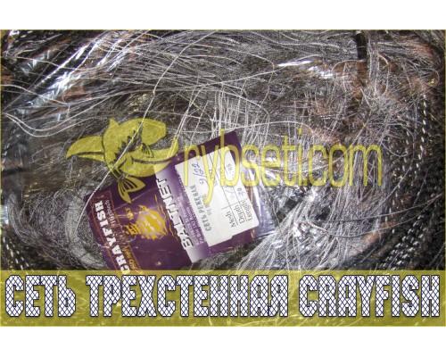 """Сеть """"путанка"""" (трехстенка) CrayFish (Финляндия) из капроновой нити 25мм-110den2-1,8м-30м"""