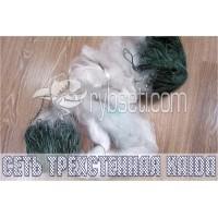 "Сеть ""путанка"" (трехстенка) Kaida (Каида) 40мм-3,0м-80м"