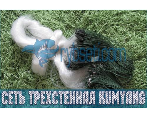 """Сеть """"путанка"""" (трехстенка) Kumyang 30мм-1,5м-50м (груз горох, белая)"""