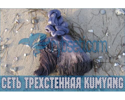 """Сеть """"путанка"""" (трехстенка) Kumyang 30мм-1,5м-50м (груз горох, синяя)"""