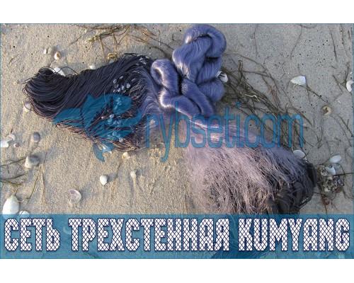"""Сеть """"путанка"""" (трехстенка) Kumyang 40мм-1,5м-50м (груз горох, синяя)"""