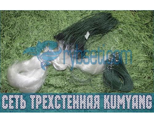 """Сеть """"путанка"""" (трехстенка) Kumyang 60мм-1,5м-50м (груз горох, белая)"""