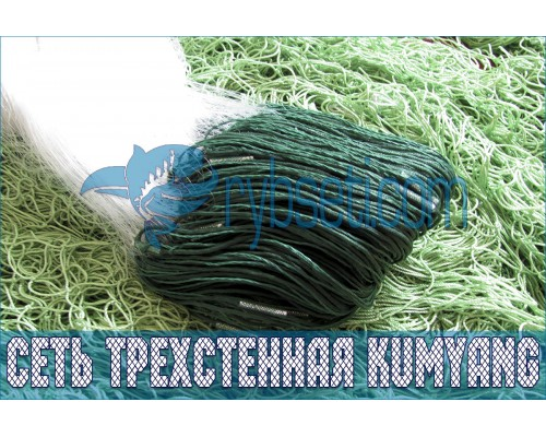 "Сеть ""путанка"" (трехстенка) Kumyang 60мм-1,5м-50м (груз вшитый, белая)"