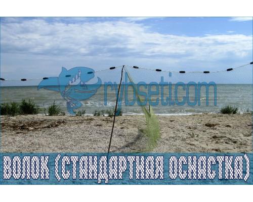 Волок (бредень) 12м-1,5м-24мм-20мм/4м стандартная оснастка